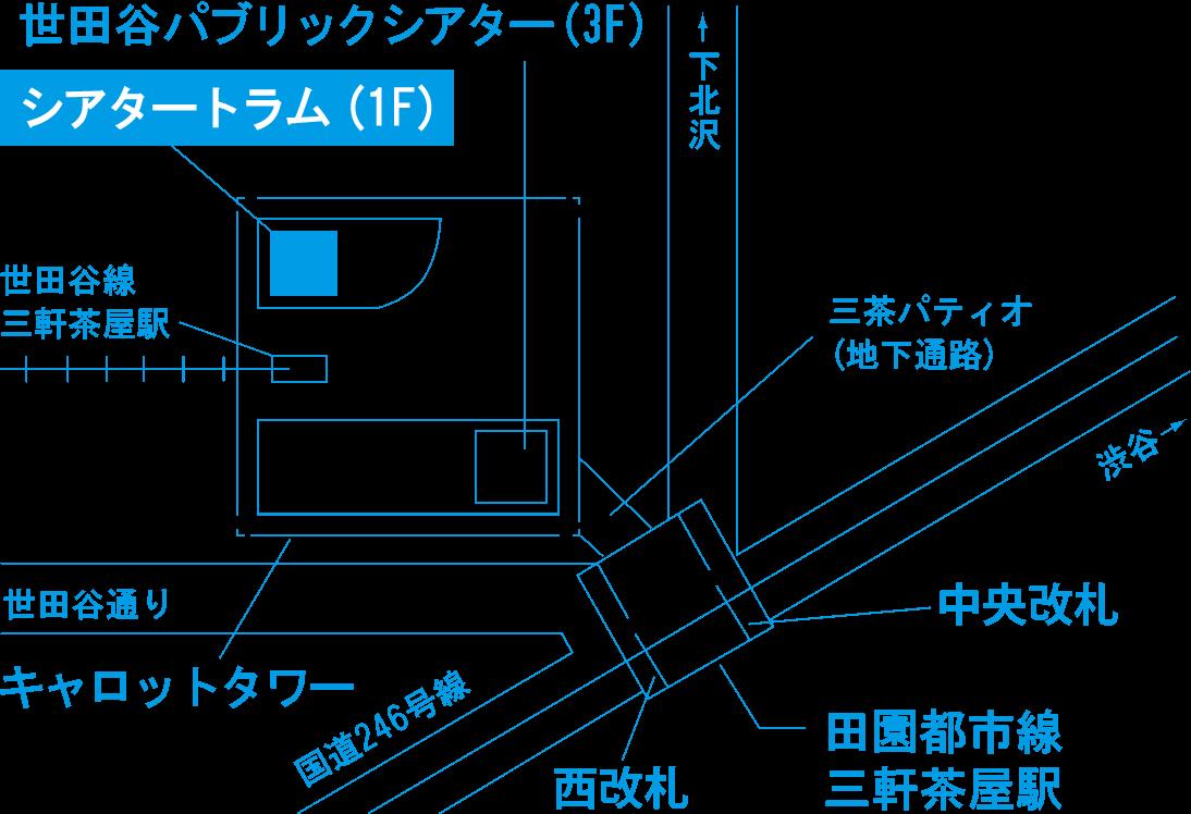 シアタートラム地図